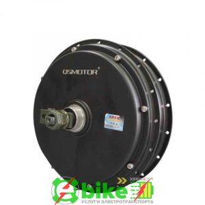 Qs Мотор 205 V1 мотор-концентратор 48v 60v 72v 84v 96v 500w - 5000w