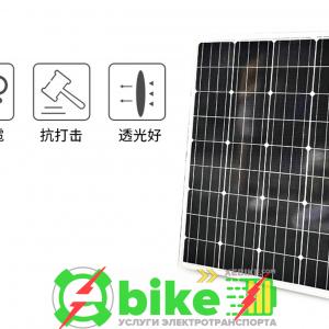Солнечная панель для зарядки элетротранспорта 150Вт-800Вт 48v/60v/72v