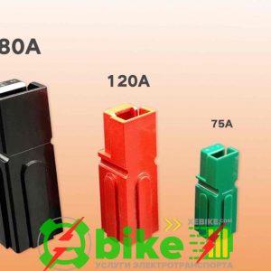 Электрический вилочный сильноточный разъем для зарядки батареи 30a / 75a / 120a / 180a